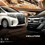 Yang Manakah Lebih Popular Antara Toyota Alphard Dan Toyota Vellfire?