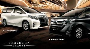 toyota-vellfire-alphard-pinjaman-kereta-carloan-car-loan-money-hutang-kereta-luxury-car