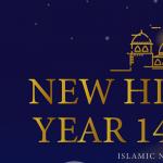 Selamat Menyambut Tahun Baru Islam Maal Hijrah 1 Muharram 1442
