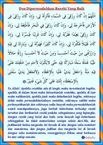 doa-selepas-solat-sembahyang-mustajab-bacaan-Allah-Tuhan-murah-rezeki-limpahruah